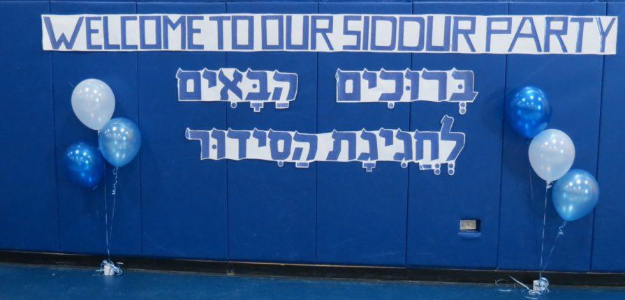 Grade 1 Chagigat Siddur – The Ottawa Jewish Community School
